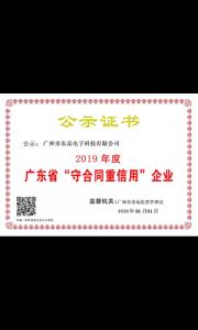 WX20210112-211932@2x